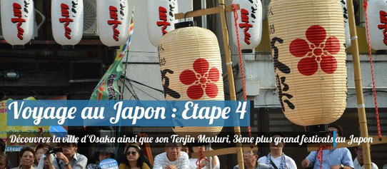 Voyage au Japon - Récit de voyage - Etape 4