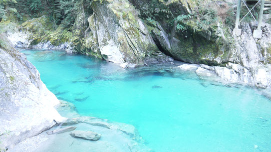 Blue pools Haast