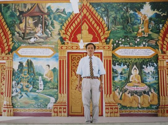 Lào - 2002