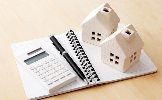 住宅ローン,変動金利,固定金利,フラット35,元利均等,元金均等