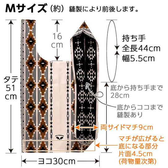 Mサイズ 図面