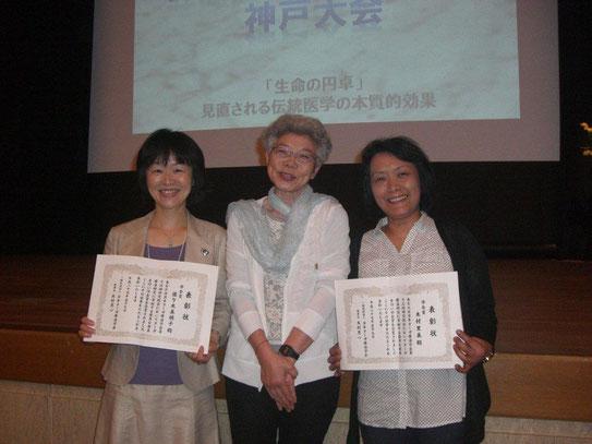 写真左から佐々木美穂子さん、小沢アヤ子先生(盛岡YTIC講師)、木村里美さん