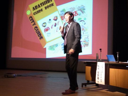 桐蔭横浜大学スポーツ科学研究科桜井教授