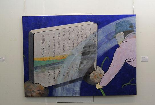 レキの墓 塩飽 HOTサンダルプロジェクト 広島 讃岐広島 HOTサンダルプロジェクト展in東京 小林大悟 日本画 F150号 洋協ホール