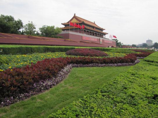 Hoofdingang van de verboden stad. Een gigantisch complex van paleizen welke vroeger dienden als verblijf van de keizers die het land regeerden.