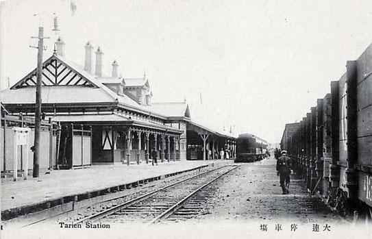 Dairen ( Tarien ) Railway Station
