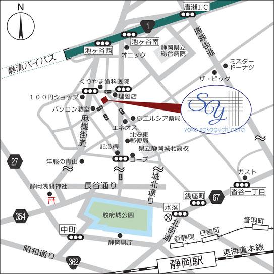 坂口陽子税理士事務所アクセス