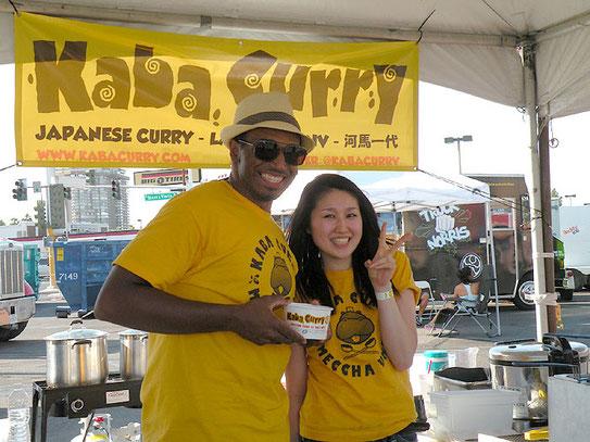 Kaba Curry