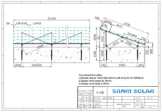 据え付け場所の状況及ぶ地域の気象条件にて最適の架台構造を設計いたします。
