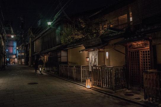 I vicoli di Gion