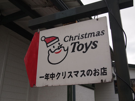 横浜 山手 クリスマス