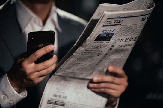 大分のSNSマーケティングブログ|ターゲット層を広げ売上につなげるために