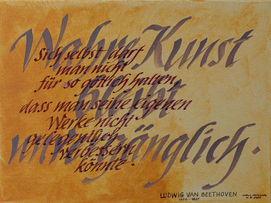 Heinz Grünauer, Kalligrafie