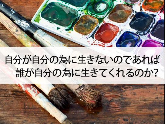 福岡でライブチャットで稼ぐ方法(今後の人生をどう生きるか)