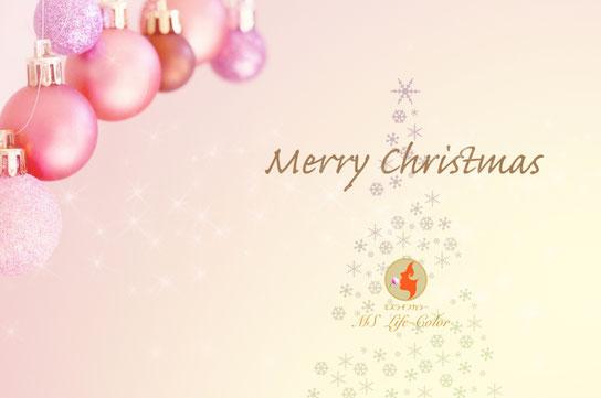 クリスマスカラーとクリスマスツリーの色の意味・色彩心理カラーマーケティング