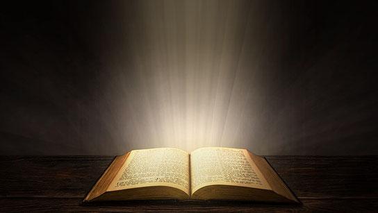 Le Nom de Dieu est écrit 7000 fois dans les Écritures hébraïques