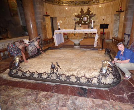 Камень, на котором Иисус