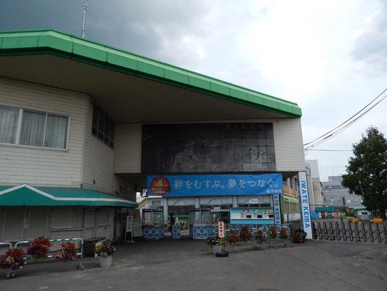 水沢競馬場,入場門