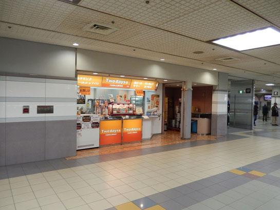 中山競馬場,スタンド,two days