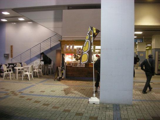 川崎競馬場,グルメ,春風