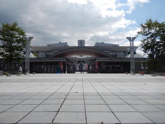 盛岡競馬場,正門