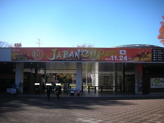 東京競馬場,東門