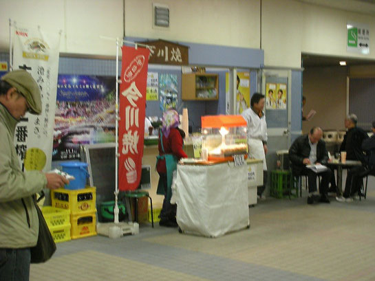 川崎競馬場,グルメ,今川焼