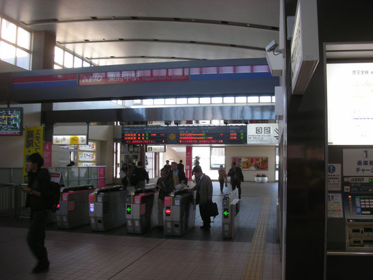 東府中駅改札