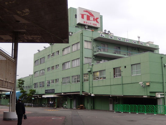 大井競馬場、東京都馬主会建物