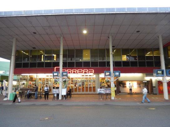 大井競馬場、グルメ特集、Carrera