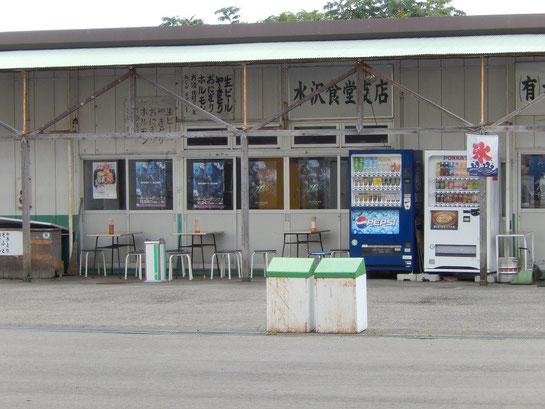 水沢競馬場,水沢食堂支店
