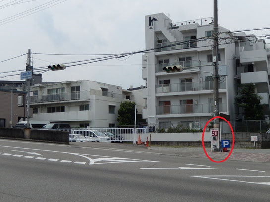 阪神競馬場 周辺駐車場 民間