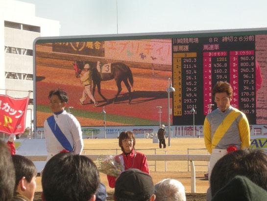 岩田康誠騎手,蛯名正義騎手,表彰式