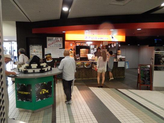 大井競馬場、グルメ、東京ロティサリー