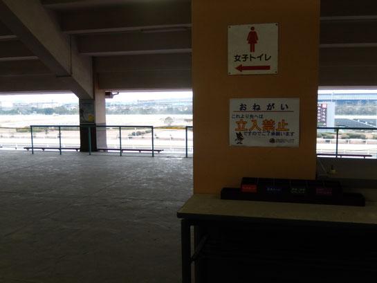 船橋競馬場3階その3