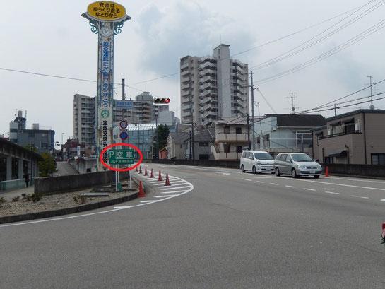 阪神競馬場西交差点 駐車場情報