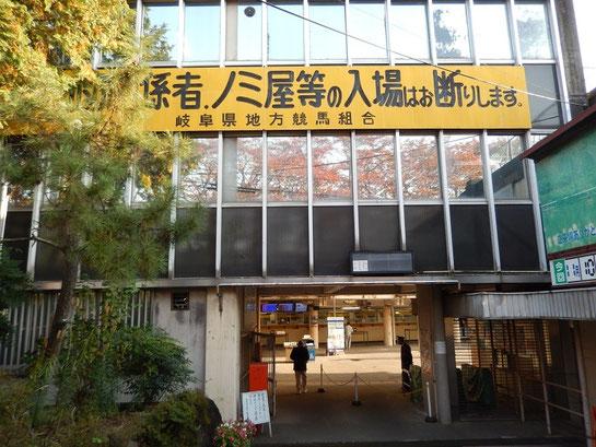 笠松競馬場 東門