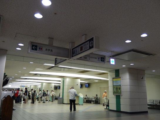 京都競馬場 馬券売り場