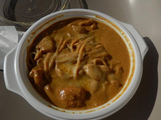 東京競馬場 グルメ パスタ ドマーニ 鶏肉のカレー風味クリームソース