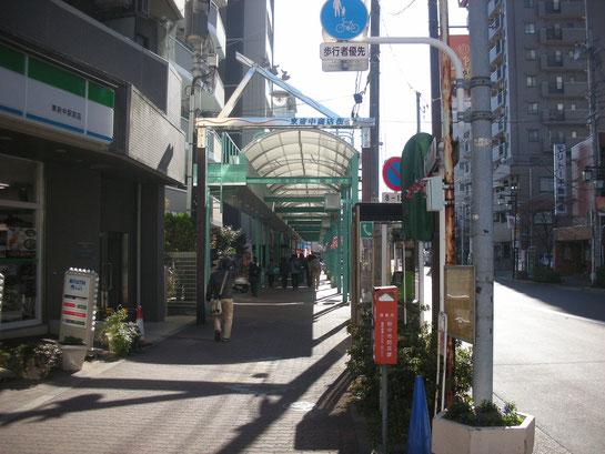 東府中商店街