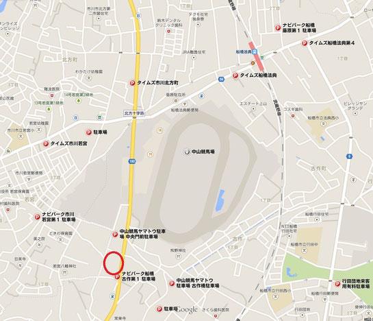 中山競馬場,周辺,駐車場