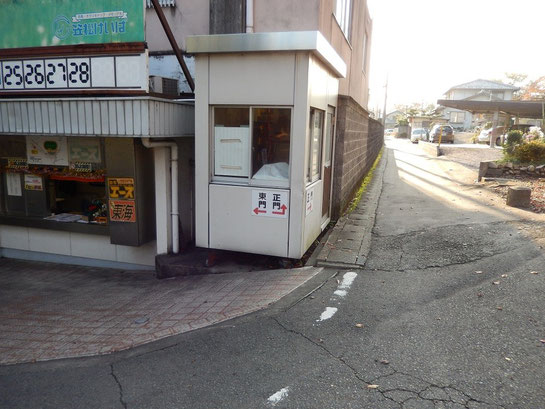笠松競馬場 東門その2