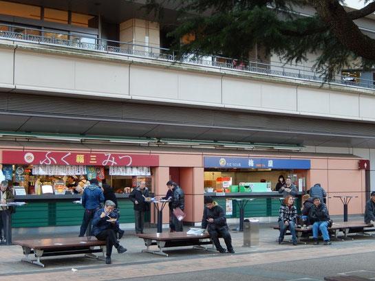 東京競馬場,グルメ,ふくみつ,梅屋