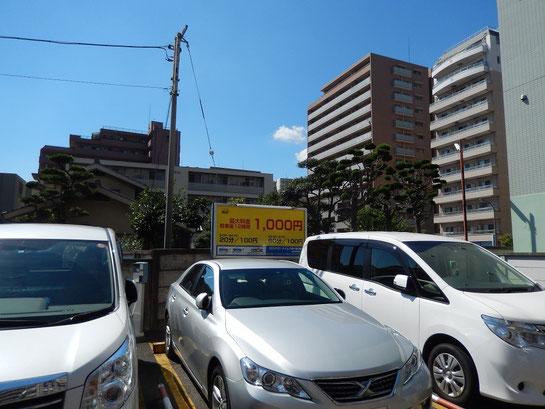 競馬場正門通り沿い駐車場,その4