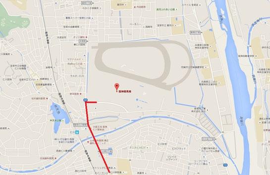 阪神競馬場 車でのアクセス
