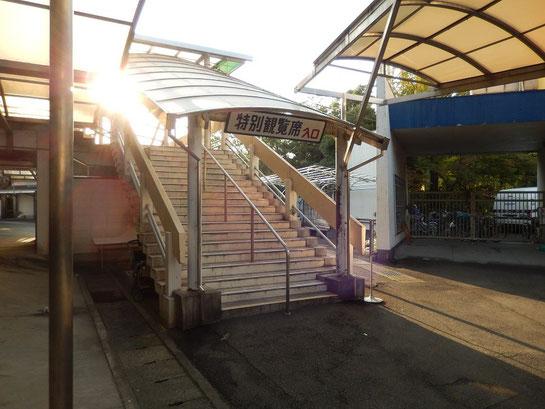 笠松競馬場 特別観覧席入口