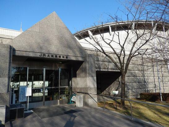 JRA競馬博物館,入口