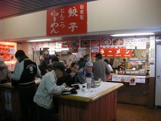 川崎競馬場,グルメ,餃子坊その2