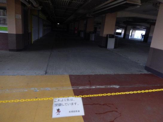 船橋競馬場1階