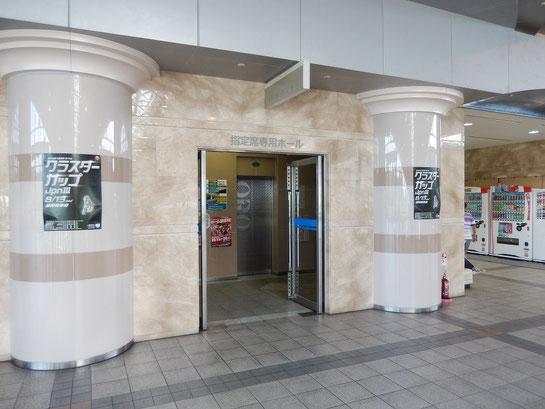 盛岡競馬場,指定席専用ホール